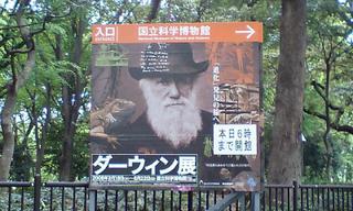 Darwin2008042801