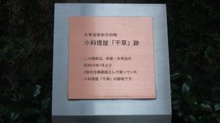 Dscf1160