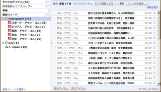 Clear_list