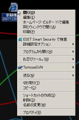 Hpb11ie7context1